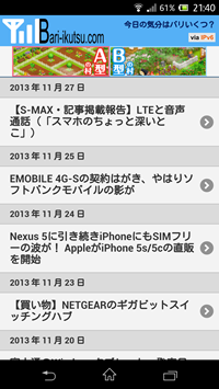 Screenshot_2013-11-28-21-40-46