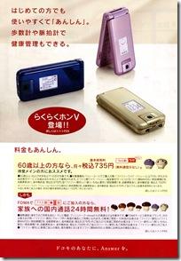catalog200809001
