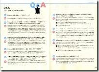 kitaca016