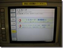 DSCN1735