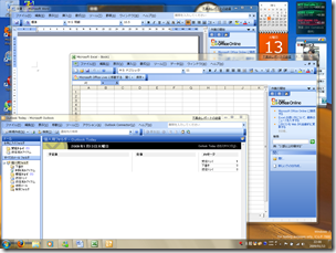 win7_with_office2003