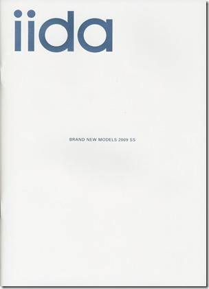 iida_001