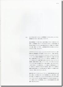 iida_003