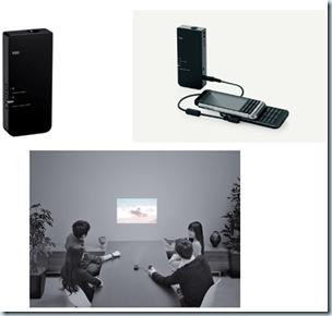mobile_pico_projector