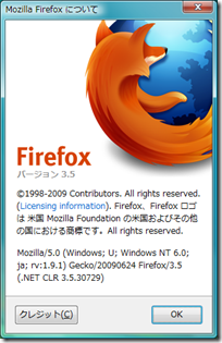 Firefox3.5_RC3_version