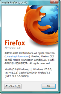 Firefox3.5_version