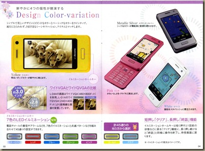 20090809_123628_catalog002