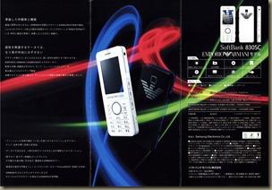 20090917_210655_830SC_catalog_2
