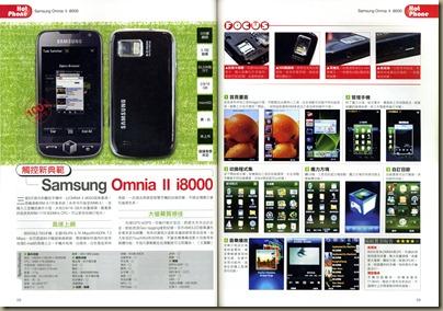 20090927_153035_taiwan_handset_gogo_002