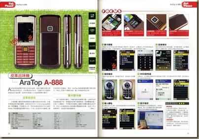 20090927_153054_taiwan_handset_gogo_003