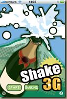shake3g_screen1