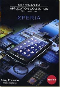 xperia_app_collection_01