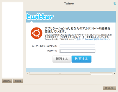 gwibber_oauth