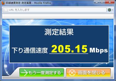 ngn_speedtest_2