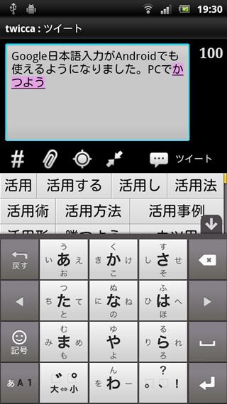 device-2011-12-17-193058
