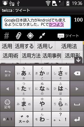 device-2011-12-17-193229
