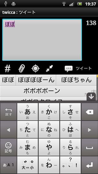 device-2011-12-17-193718