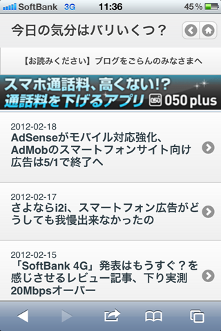 iphone_blog_001