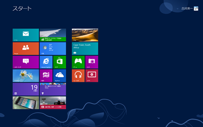 windows8_atom_1
