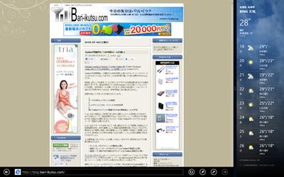 windows8_atom_3