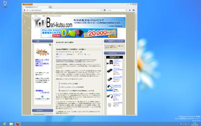 windows8_atom_4