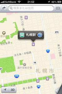 ios6_map_01