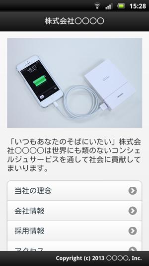 jqm_app1