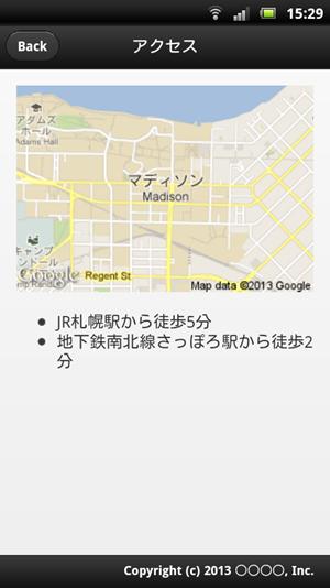 jqm_app3