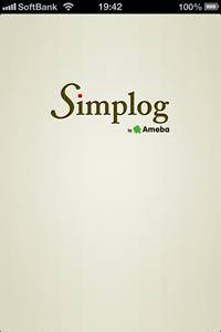 simplog_001