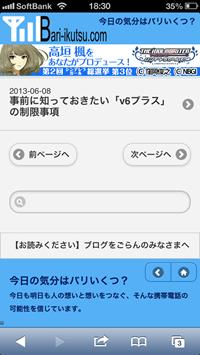 Image - 2013-06-16 18.30.12