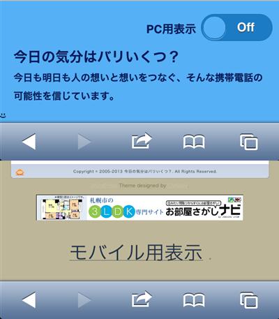bari-ikutsu_stylechange