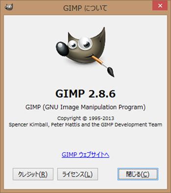 gimp_2_8_6