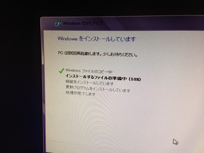 windows_8_install