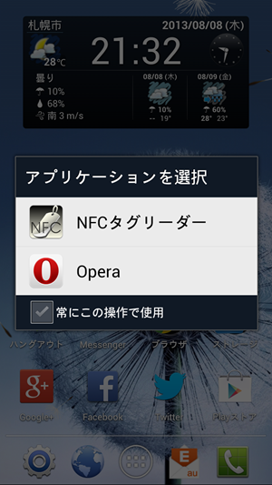 nfc_004