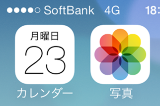 ios7_softbank4g