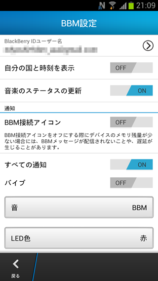 bbm_002
