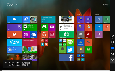 windows_8_1_002