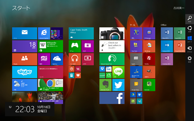 windows_8_1_003