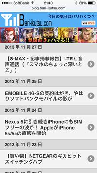 Image - 2013-11-28 21.40.25