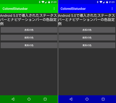 android5_005