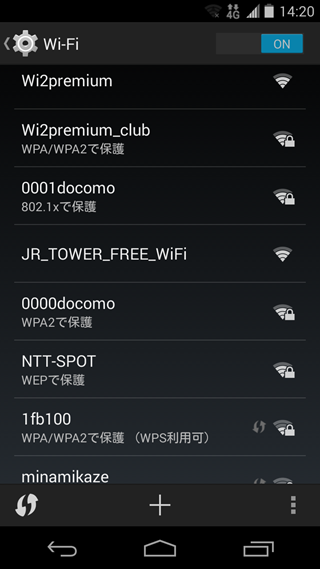 jr_tower_wifi_002
