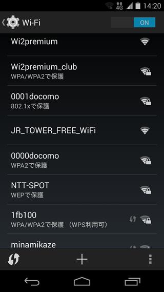 jr_tower_wifi_002