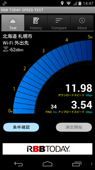 jr_tower_wifi_006
