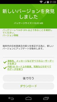 zte_update_002