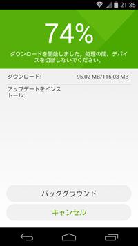 zte_update_003