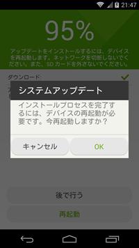 zte_update_004