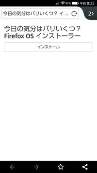 bari-ikutsu-fxos_001