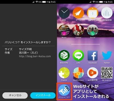 firefoxos_app_002