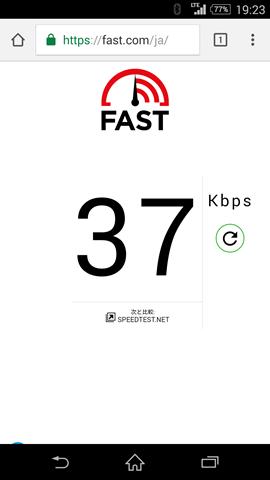 0SIM_speed